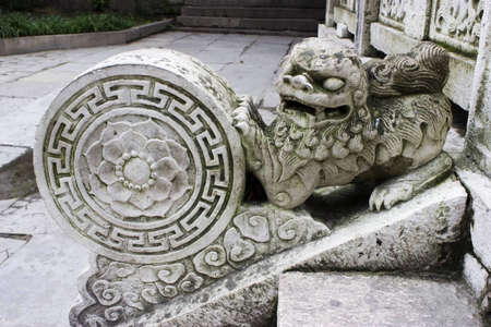 Ancient Chinese Lion Statue in Guiyang China Stock Photo