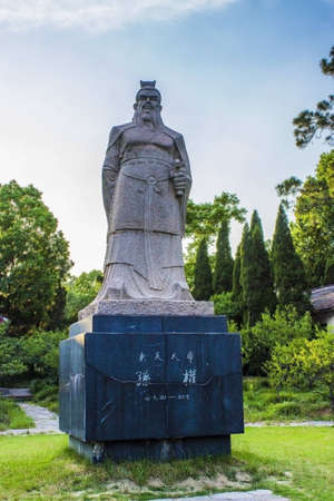 A statue of Emperor Sun Quan from the Three Kingdoms Period in the Ming Xiaoling Tomb in Nanjing China