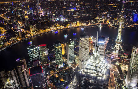Shanghai skyline at night from the top of the World Financial Center Stock Photo