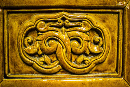 Closeup of decorative tile at Ming Xiaoling Tomb in Nanjing China Stock Photo - 17165058