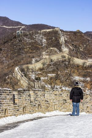 A Tourist Visiting the Mutianyu Section of the Great Wall of China