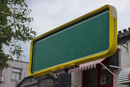 Green Blank Street Sign