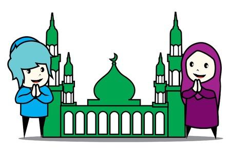 happy ramadan Vector