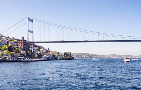 rumeli: FSM bridge Stock Photo