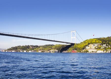 mehmet: View of Fatih Sultan Mehmet bridge from European side in Istanbul Stock Photo