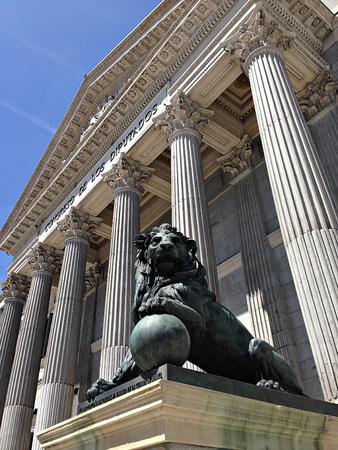 Parliement building in Madrid