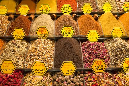 spice: Spice market in EminonuIstanbul Stock Photo