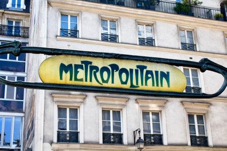 old sign: Old subway (metro) sign in Paris