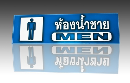 bathroom sign: Men bathroom sign isolated on Gray background