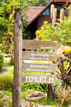 The wooden Route signage and points to the right way  Stock Photo