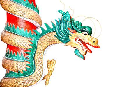 The Dragon status isolated on white background  Stock Photo