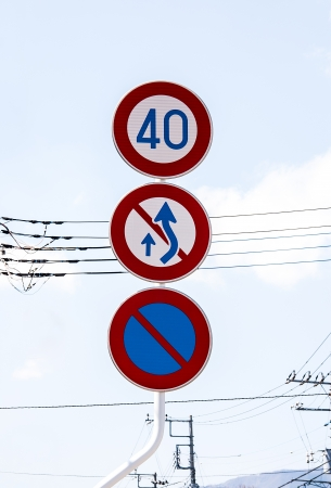 no passing, no parking and  Maximum speed 40 km per hour photo