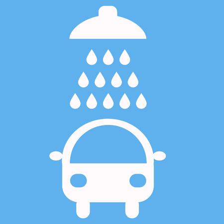 car wash vector icon Illustration