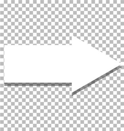 white arrow icon on transparent background. flat style. white arrow icon for your web site design, logo, app, UI. arrow symbol. arrow sign. 矢量图像