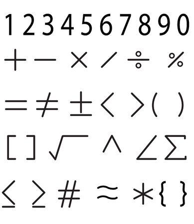 Mathe-Symbol auf weißem Hintergrund. flacher Stil. Mathe- und Zahlensymbol für Ihr Website-Design, Logo, App, Benutzeroberfläche. Symbol für mathematische Berechnungen. mathematische Berechnungen Zeichen.