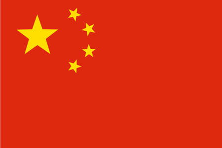 China Nation Flag. National China flag. Official Flag of the People's Republic of China.