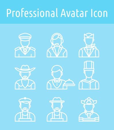 Set of professional avatar  linear  icon. Banque d'images - 133093307