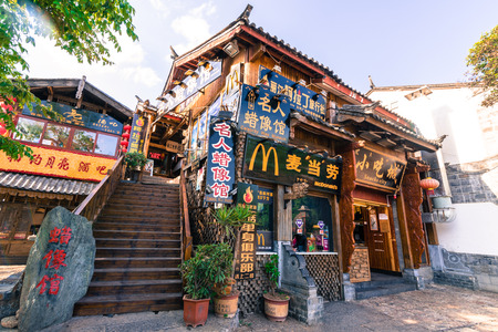 Lijiang - China April 2016: Mcdonalds Restaurant Location with decorated in traditional Chinese.