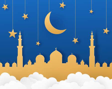 Ramadan kareem illustration in paper style with moon, stars, building. Vector illustration. Illustration