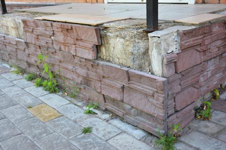 House foundation repair. Foundation Repair. Broken Foundation House Brick Wall.