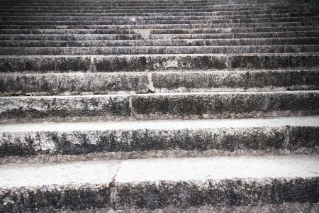Old concrete steps in China photo