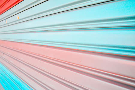 colourful metal wall Stock Photo - 17592916