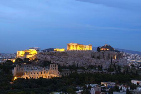 parthenon: Acropolis Stock Photo