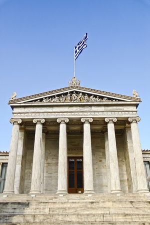 The historical building in the heart of Athens photo
