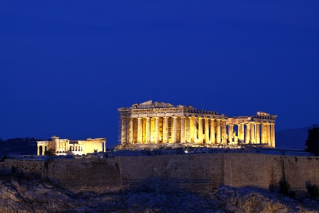 The historical monument build in the heart of Athens, for purposes of defense