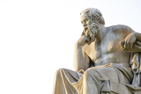 Grecki filozof Sokrates przed Narodową Akademią Ateny Zdjęcie Seryjne