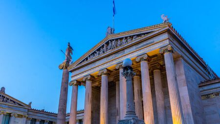 The Neoclassical building of the Academy of Athens in Greece Stockfoto