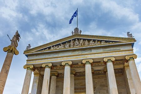 The facade of the Neoclassical building of the Academy of Athens, Greece
