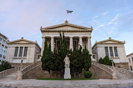 Neoclassical National Library in Athens, Greece, with marble staircase and doric columns. Stockfoto
