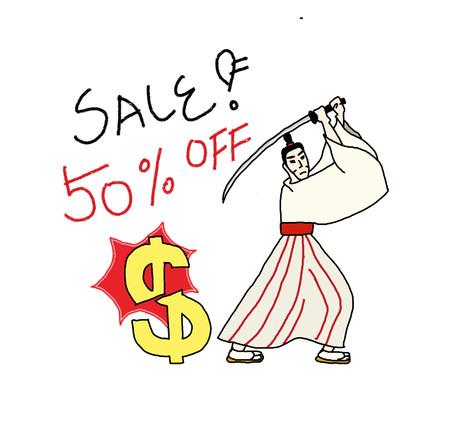 Samurai Sale 50% off vector illustration Ilustracja