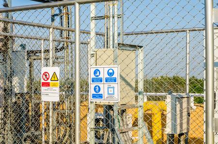 comunication: Hign voltage sign, comunication station Stock Photo