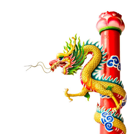 Isolated Chinese dragon sculpture photo