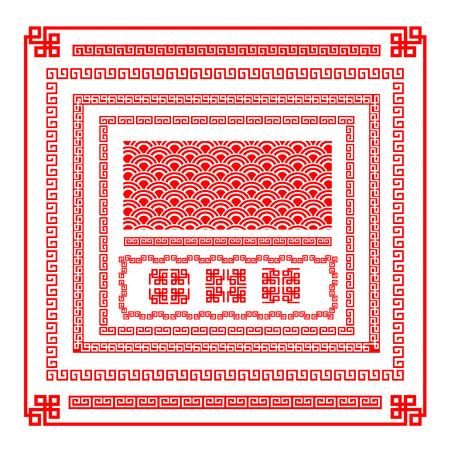 bordi decorativi: Bordo rosso cinese felice anno nuovo per la decorazione disegno illustrazione vettoriale elemento Vettoriali