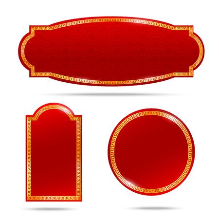 Sfondo rosso cinese e bordo oro modello vuoto isolato su sfondo bianco illustrazione vettoriale Archivio Fotografico - 35569831