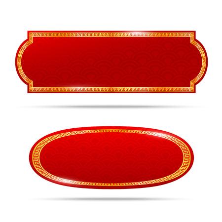 Sfondo rosso cinese e bordo oro modello vuoto isolato su sfondo bianco illustrazione vettoriale Archivio Fotografico - 35569833