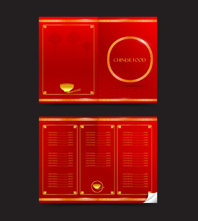 Chinese red meny template for oriental food vector illustration Çizim