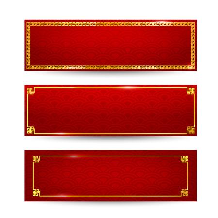 Abstracte Chinese rode achtergrond en gouden grens die op de witte achtergrond Stock Illustratie