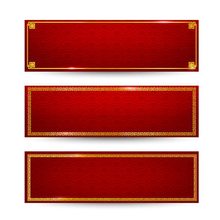 chinese frame: Abstract chinese red background and gold border isolated on the white background vector illustration