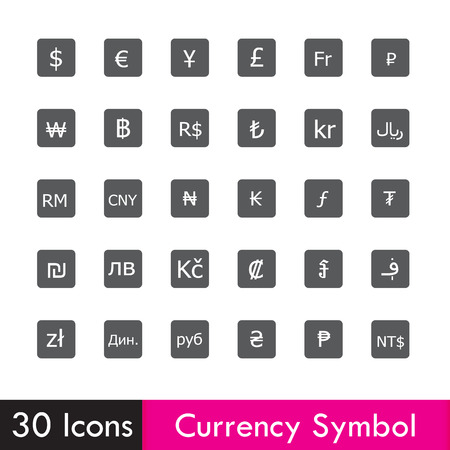 rupee: Set of Currency and business icon isolated on white background vector illustration eps10