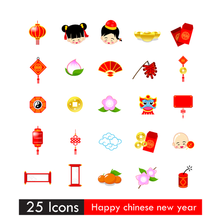 chinese new year element: Set of 25 icons happy chinese new year with asia traditional element illustration Illustration