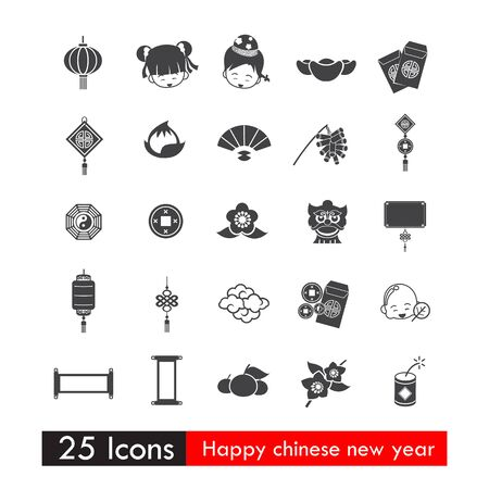 chinese new year element: Set of 25 icons happy chinese new year with asia traditional element vector illustration Illustration
