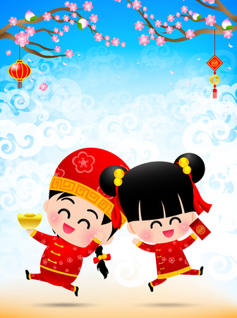 Chinese boy and chinese girl cartoon have smile and jumping with happy  for design and decoration on the white background vector illustration eps10 Illustration