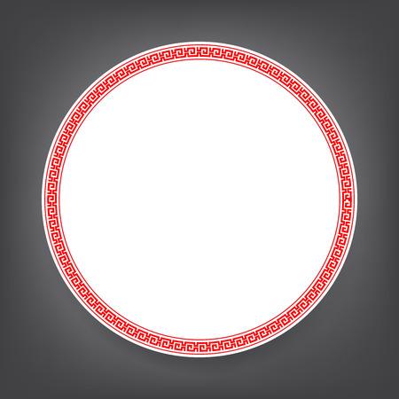 Chinese traditional art icon. Illustration