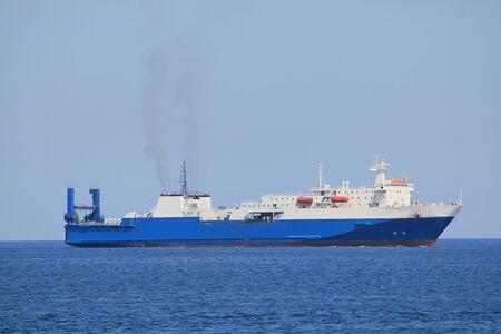 Cargo Ship that can carry hazardous cargoes at sea photo