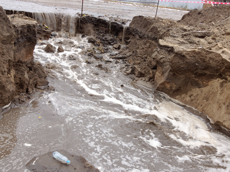 seepage: wastewater in the pit