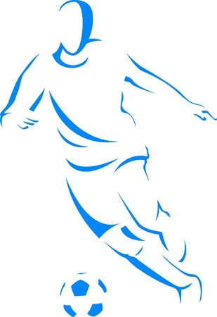 soccer stadium: Silhouette of a soccer player on white background Illustration